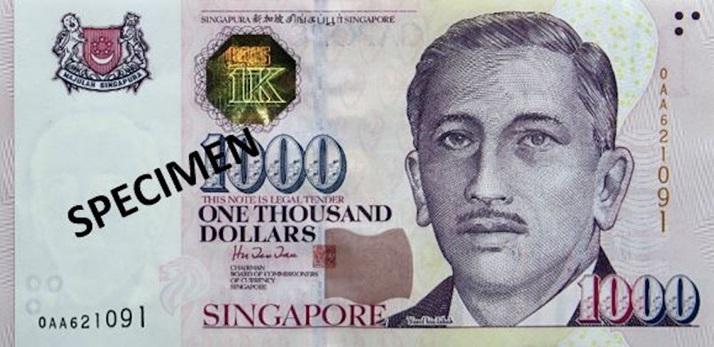 1,000シンガポール ドル (SGD)紙幣